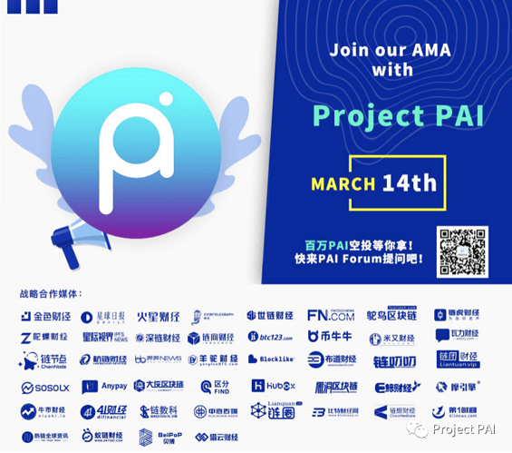 Project PAI AMA Picture