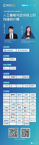 WeChat Image_20200817221407