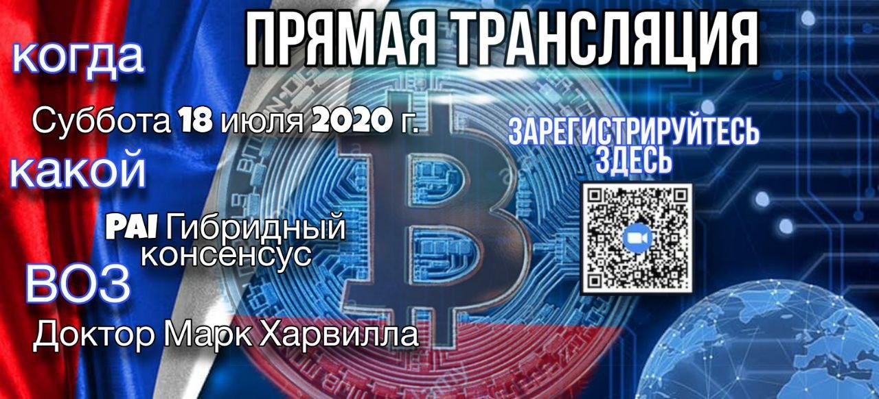 photo_2020-06-30_17-13-32